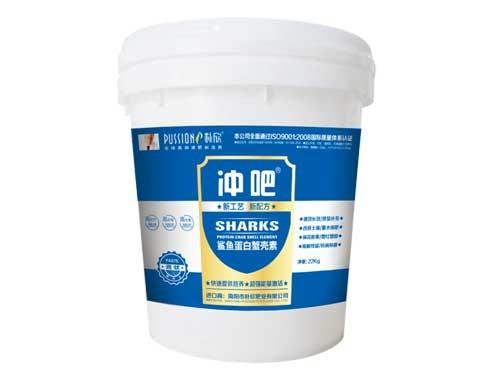 冲吧-鲨鱼蛋白蟹壳素