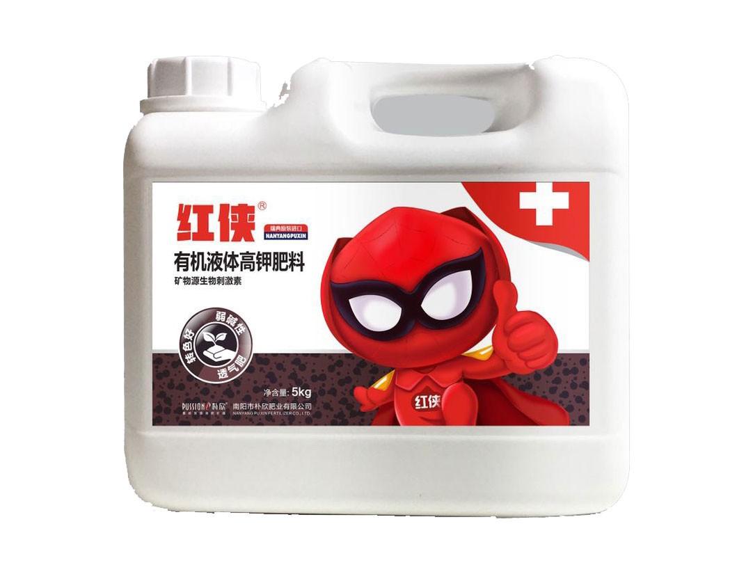 红侠5公斤包装:瑞典原装进口液体有机钾肥