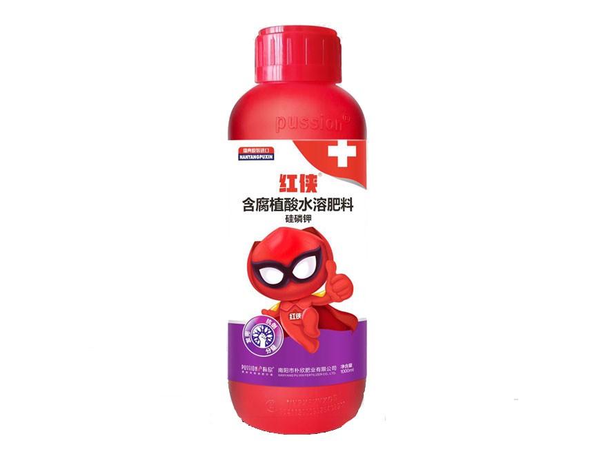 红侠紫标签:瑞典原装进口液体有机钾肥