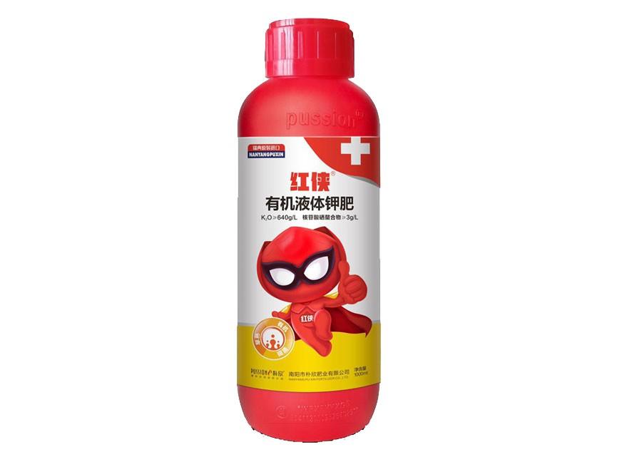红侠黄标签:瑞典原装进口液体有机钾肥
