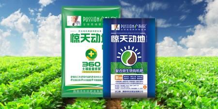 为什么化学肥料不能与微生物农药混用?