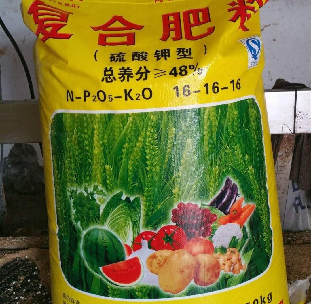 国产复合肥PK进口肥