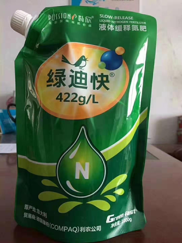 氮肥与复硝酚钠混配成叶面肥,作物增产20%以上!