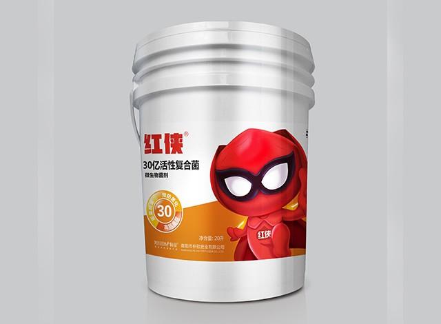 红侠:微生物菌剂